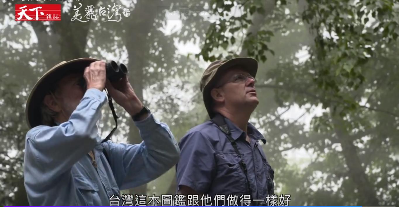 台灣27種特有種鳥類 聞名國際鳥友