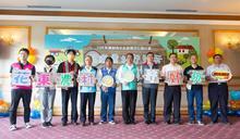 花東農村再生社區行 2千名額免費體驗