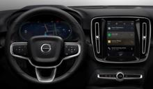因 Android Auto 對一電動車充電 app 的限制,Google 在義大利被罰款 1 億歐元