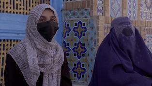 塔利班重新掌權一個月 阿富汗有什麼改變?