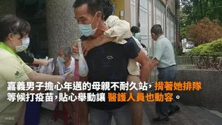 Yahoo精選暖新聞(6/21-6/27):捐醫材、挺醫護 「藝」起支援前線