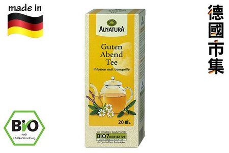 德國Alnatura 有機 薰衣草洋甘菊 幫助入眠 雜錦草本花茶 30g