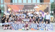 台灣咖啡節草地音樂會 28日登場