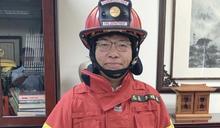 南市消防局長李明峰創新深耕防災事務 榮獲百大經理人榮耀