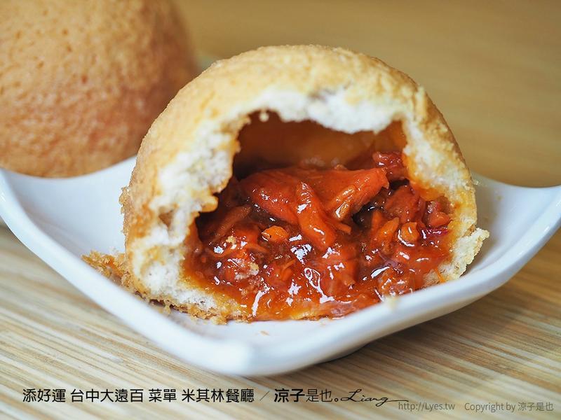添好運 米其林加持的香港茶餐廳
