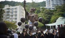 中大多間書院的學生會譴責校方主動報警舉報畢業生