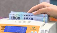 快新聞/國發會:8月景氣燈號轉綠燈 反映國內經濟漸趨回穩