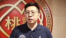 民眾黨籲勿讓NCC成政治打手 王浩宇:依法審查哪裡操弄法治?