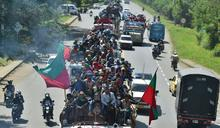 哥倫比亞原住民示威 籲終結暴力
