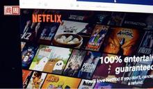 Netflix目標是成為「必需品」!調漲月費後是Disney+兩倍價...憑什麼?