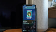 Google 正研究把 Sony 360 Reality Audio 加入至 Android 系統