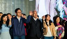 【Yahoo論壇/王皓平】下一次戰役是四個月後的韓國瑜市長信任投票