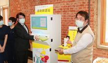 攜手環保署從個人做起愛地球 台南首推循環容器餐飲外送平台