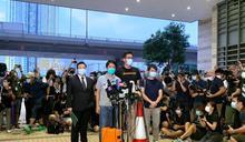 林卓廷許智峯獲准保釋 批評政府進行政治檢控