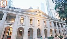 經濟不景 法官及司法人員本年度須凍薪