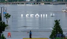 台灣距離「氣候難民」不遠了?最新報告:台北車站10年內恐遭水淹!