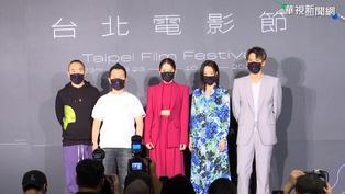 """""""月老""""台北電影節首映 陳柏霖""""詭扯""""閉幕"""