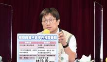 防疫醫師林詠青:流感疫苗安全無虞 (圖)