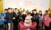 130對鑽石婚、金婚、紅寶石婚 基市辦桌表揚