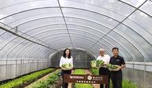 臺大園藝系賦予咖啡渣新生命