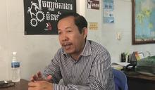 評論柬越邊界問題 柬埔寨逮捕一名工會領袖