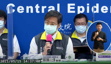 低威脅個案將從負壓病房轉至集中檢疫所 指揮中心:呼籲地方政府準備好防疫旅館