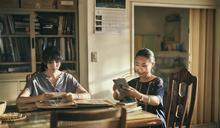 床邊故事概念出發 《嗨!神獸》前進韓國2大國際兒童影展