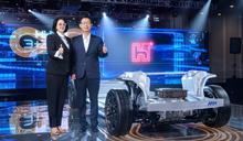 鴻海攻電動車劉揚偉看好 台資通訊強、把握機會搶占市場