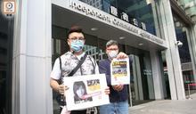 公民黨黃文萱眾籌支援涉違法組織 團體向廉署舉報