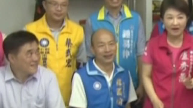 藍軍大咖站台助陣 韓國瑜請吃豬血湯