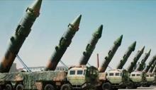 射程可以達關島! 共軍朝南海射四枚中程飛彈
