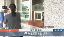 """台中慈濟醫院""""藥來速"""" 慢箋領藥免入院"""