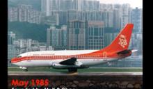 國泰港龍停運 回顧創下香港的航空史上5項No.1