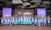 P. League+》「這場我在 全城沸騰」 富邦勇士火焱藍特別版球衣首亮相