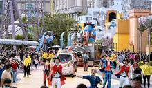義大遊樂世界五一勞動節超值優惠