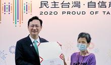 雙十國慶同歡 僑委會估1,500僑胞參與