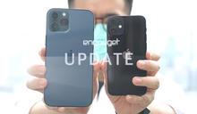 Engadget Update EP79:Apple 2020 年秋季新品好與壞
