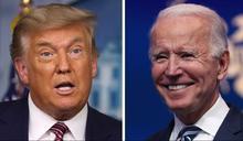 美國大選:從特朗普到拜登 總統換屆過渡交接如何進行
