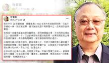《放.獨家》「絕非反串!」杜紫宸支持中天「撤照」盼由更「客觀」電視台取代!
