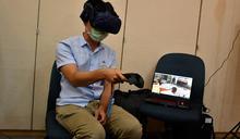 高醫大打造VR懷舊療法 盼降低失智照護負擔 (圖)