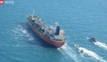 伊朗重啟核設施又扣押南韓郵輪 首爾陷入華盛頓和德黑蘭的糾紛中