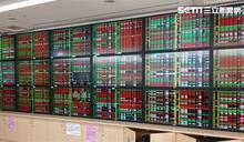 台積電漲0.3%台股中秋變盤看川普
