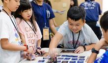 中原大學「小黑貓飛行員航空營」 大學生融入歷史文化設計教案桌遊