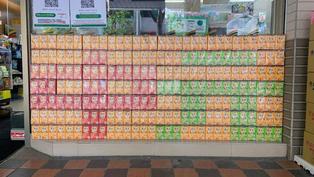 超商架奇特飲料擺設迎中元 網友笑瘋:色盲檢測?