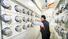 電價連5凍 10月不調整