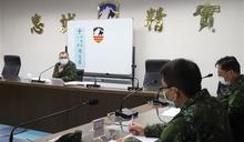 10軍團戰備任務整備會議 研擬行動準據