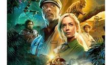 巨石強森攜手艾蜜莉布朗 展開亞馬遜奇幻冒險