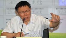 【Yahoo論壇/單厚之】「台灣阿北」的藍綠大挪移