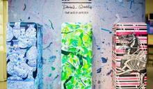 全球限量三台手繪藝術冰箱 Daniel WongX時尚印花設計師跨界新作