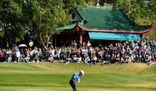 【新型肺炎】防疫措施持續 香港高爾夫球賽順延明年舉行